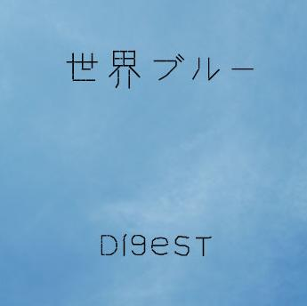 DIGEST-------!!!